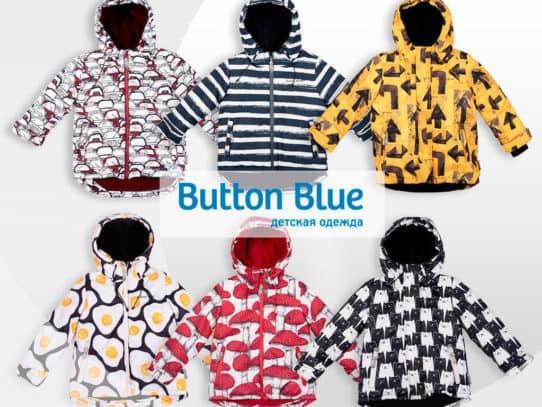 Детская одежда от бренд Button Blue