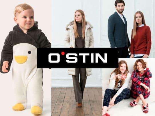 Бренд Ostin Остин -одежда для детей, мужчин и женщин