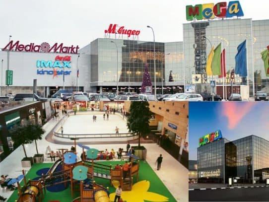 ТЦ Мега Белая Дача,Москва
