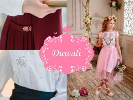 Одежда и школьная форма бренда Duwali (Дували)