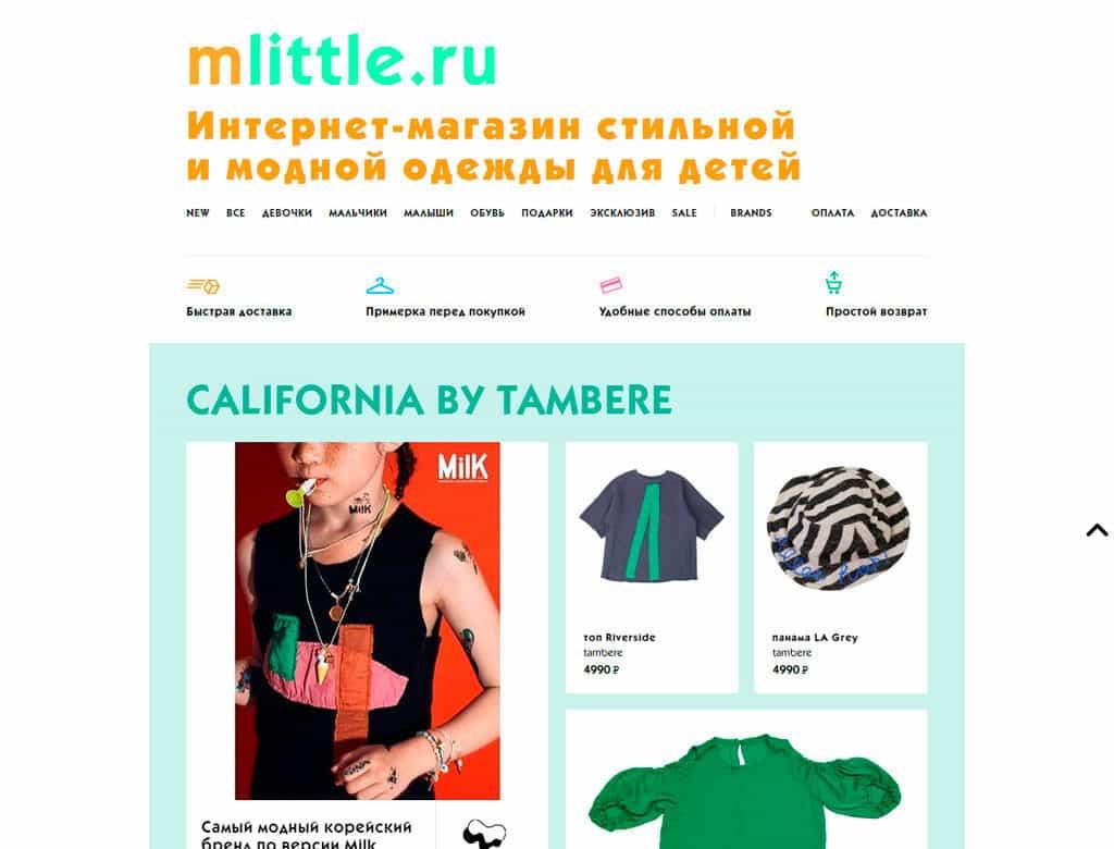 Mlittle.ru