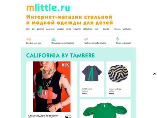 Интернет-магазин-модной-детской-одежды-Mlittle