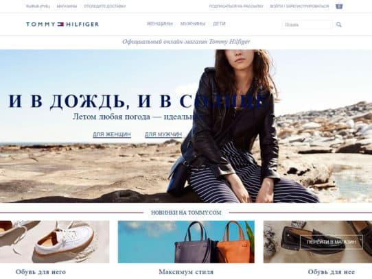 Tommy Hilfiger Официальный интернет-магазин