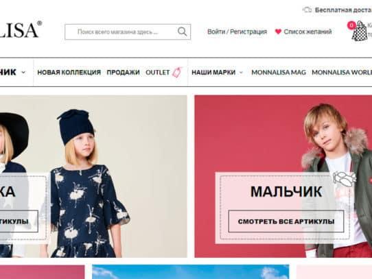 Monnalisa-официальный-интернет-магазин--одежда-для-девочек-и-мальчиков