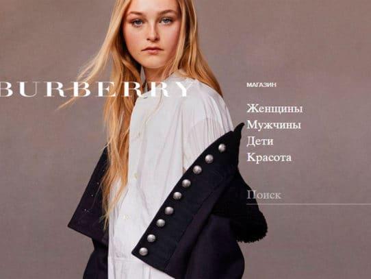 Официальный-интернет-магазин-Burberry-(Барберри)-в-России